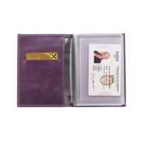 Бумажник водителя женский  С-БИ-1 друид фиолетовый