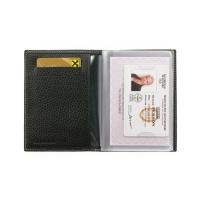 Бумажники водителя БС-1