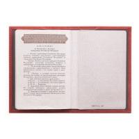 Обложка для паспорта женская  С-ОП-1 друид красный