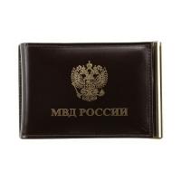 Обложка для удостоверения КУ-4 (МВД)