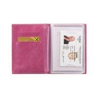 Обложка для автодокументов женская С-БС-1 друид розовый