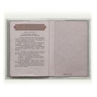 Обложка для паспорта женская С-ОП-1 кайман белый