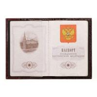 Обложка для паспорта кожа ОПР-1