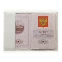 Обложка для паспорта кожаная  С-ОП-К кайман белый