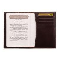 Обложка для паспорта   МП 1