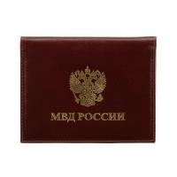 Обложка для удостоверения МБС-4 (МВД)