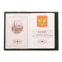 Обложка на паспорт кожа А-ОП малка черный